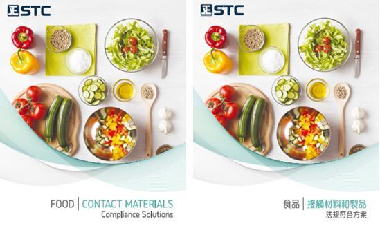 Food Contact Materials Booklet.JPG