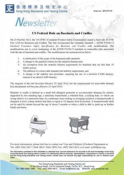 STC, US Federal Rule on Bassinets and Cradles,