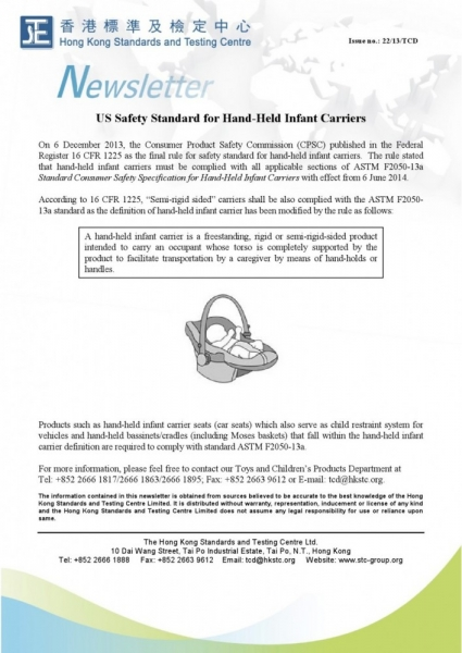 STC, US Safety Standard for Hand Held Infant Carriers,