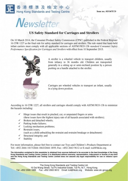 STC, US Safety Standard for Carriages and Strollers,