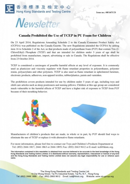 STC, Canada Prohibited the Use of TCEP in PU Foam for Children,