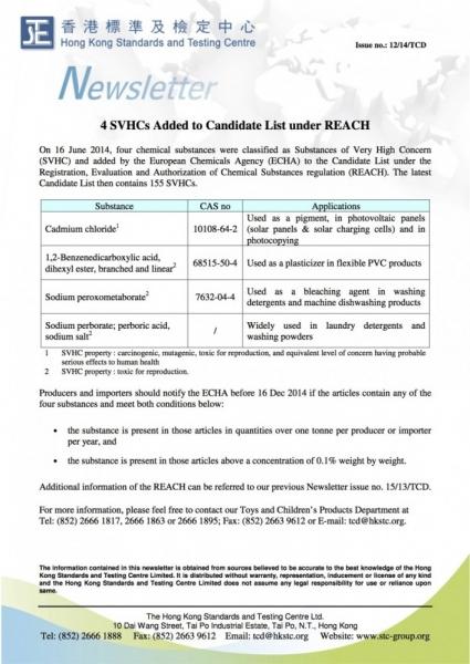 201412_HKTCD_155 SVHCS.jpg