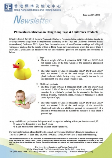 201411_HK Six Phthalates.jpg