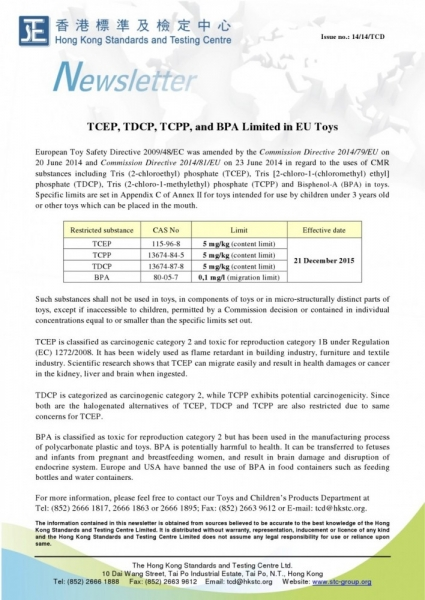 STC, TCEP, TDCP, TCPP, and BPA Limited in EU Toys,