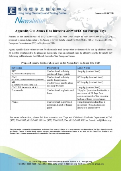 STC, Appendix C to Annex II to Directive 2009/45/EC for Europe Toys,