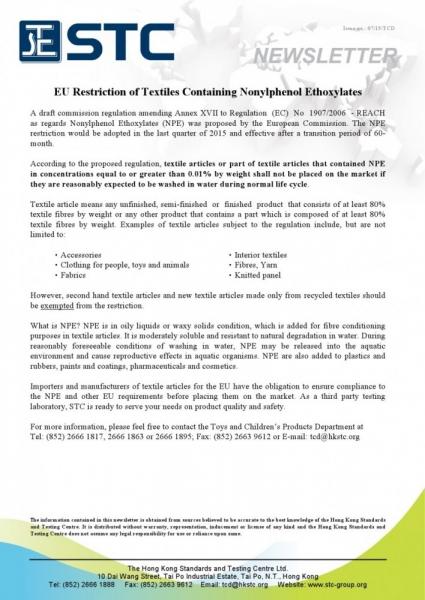 201507_EU restricted nonylphenol epoxylates-1.jpg