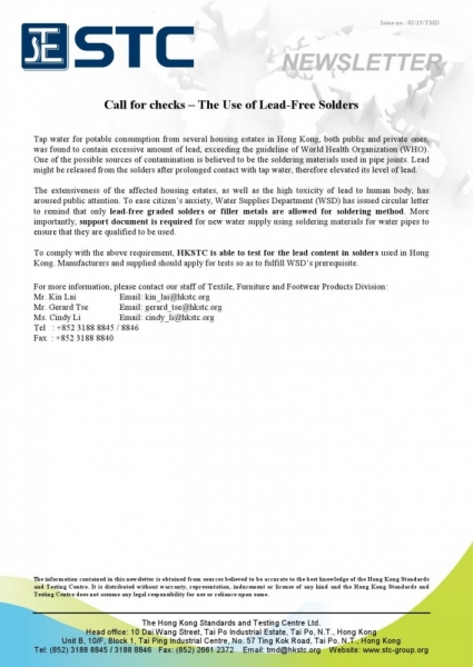 STC, Call for checks - The Use of Lead-Free Solders,