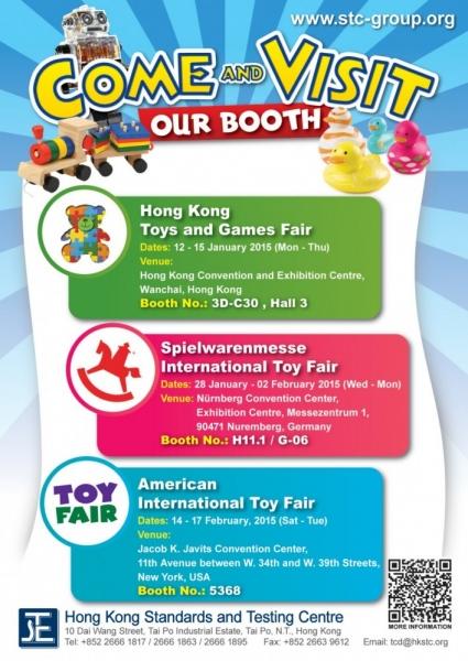 Hong Kong Toys and Games Fair (12 - 15 Jan 2015)