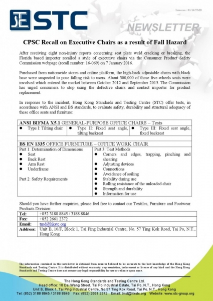 160122 Newsletter - Executive Chairs Recall.jpg