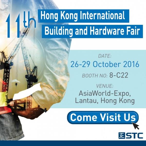 11th Hong Kong International Building and Hardware Fair