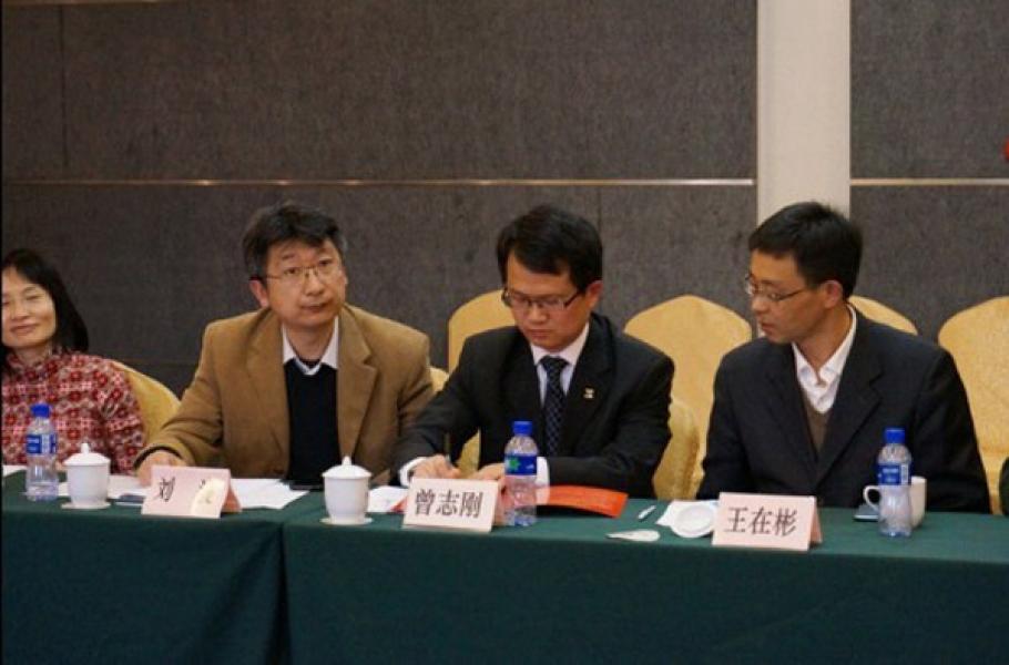 STC出席进出口商品检验鉴定机构分会第一届理事会第一次会议