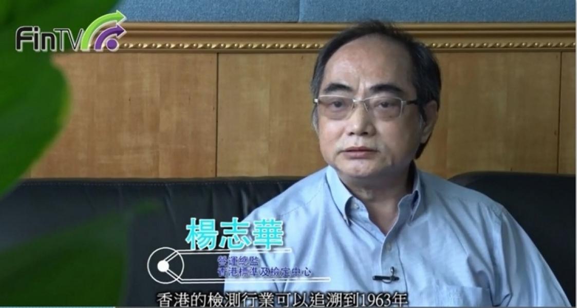 香港檢測・香港認證-現代電視