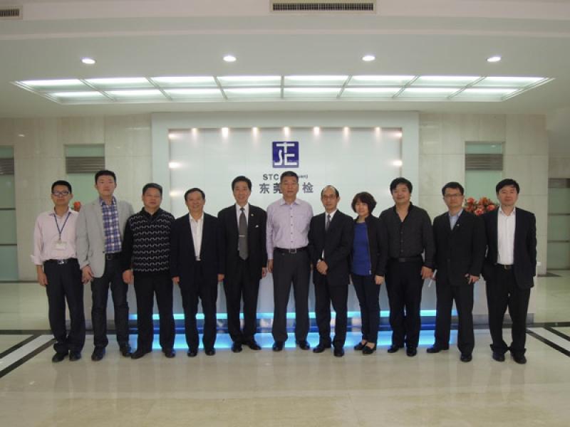 北京新世纪认证有限公司及Hong Kong Veritas Limited访问东莞标检
