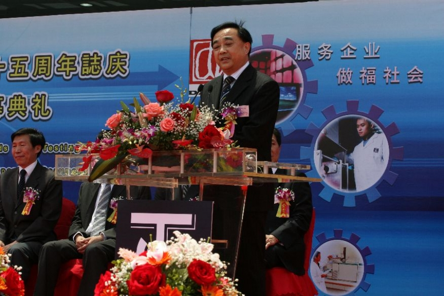 A Huge Success in 45th anniversary of STC and Grand Opening of STC (Dongguan)