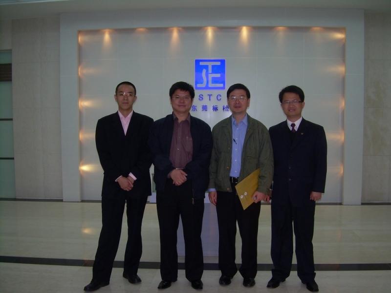 国家实验室与检测监管部评审管理处李文龙处长到访