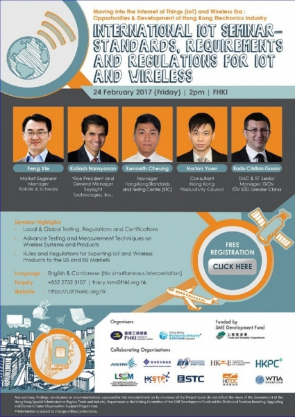 International IoT Seminar- Standards, Requirements and Regulations for IoT and Wireless