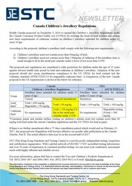 2017_02 Canada Children Jewellery Regulations (Revised 2)-1.jpg