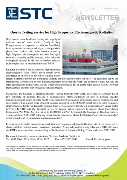 STC, On-site Testing Service for High Frequency Electromagnetic Radiation,