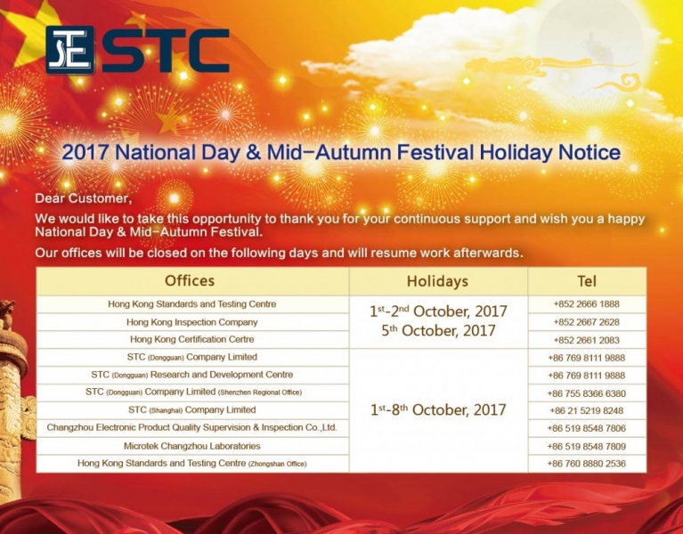 2017 National Day & Mid-Autumn Festival Holiday Notice