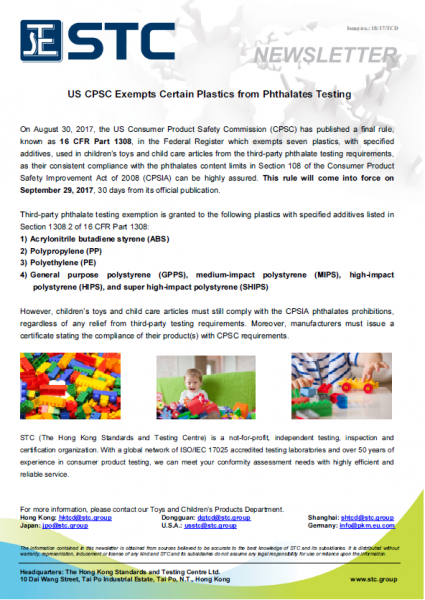 STC, US CPSC Exempts Certain Plastics from Phthalates, CPSC, CPSIA, SHIPS, GPPS, HIPS, PP, ABS, PP, 16 CFR Part 1308,