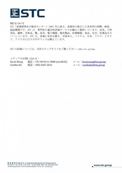 東莞標検CCC検査が再び拡大に成功 情報技術機器と照明製品サービスの範囲に