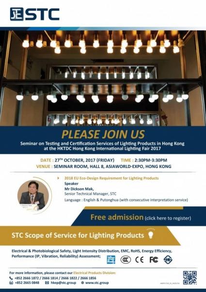 Hong Kong International Lighting Fair 2017 Seminar