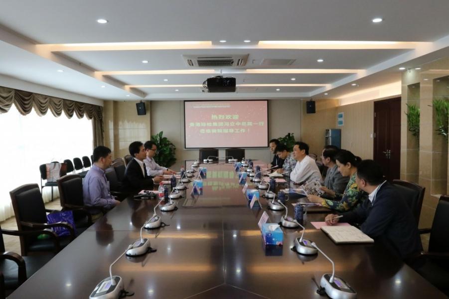 STC访问广东产品质量监督检验研究院