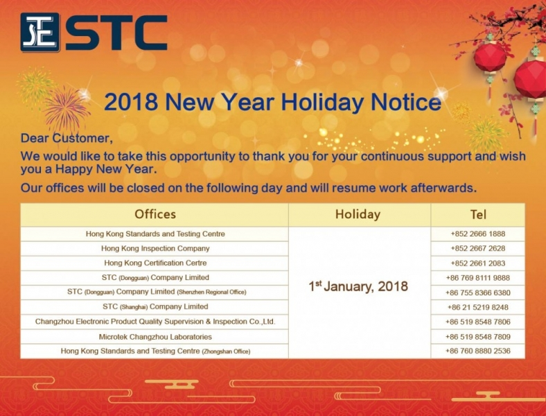 2018 New Year Holiday Notice