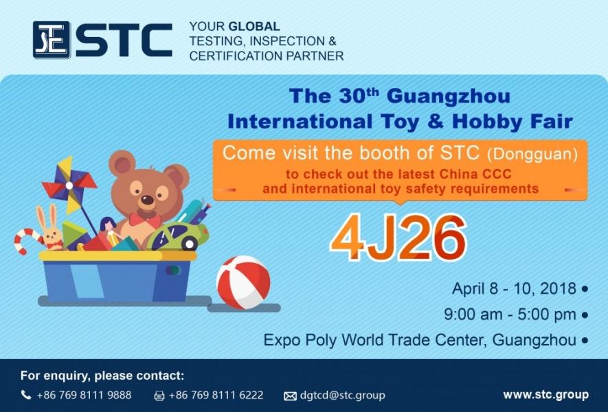 The 30th Guangzhou International Toy & Hobby Fair