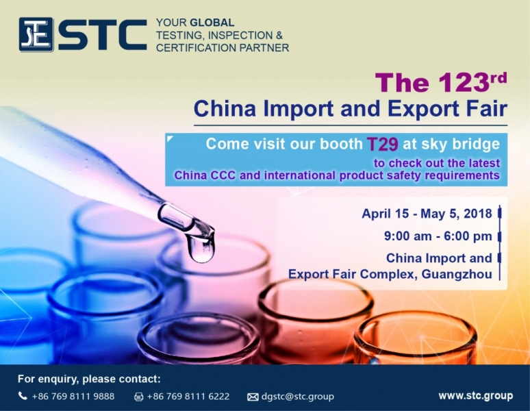 The 123 China Import and Export Fair
