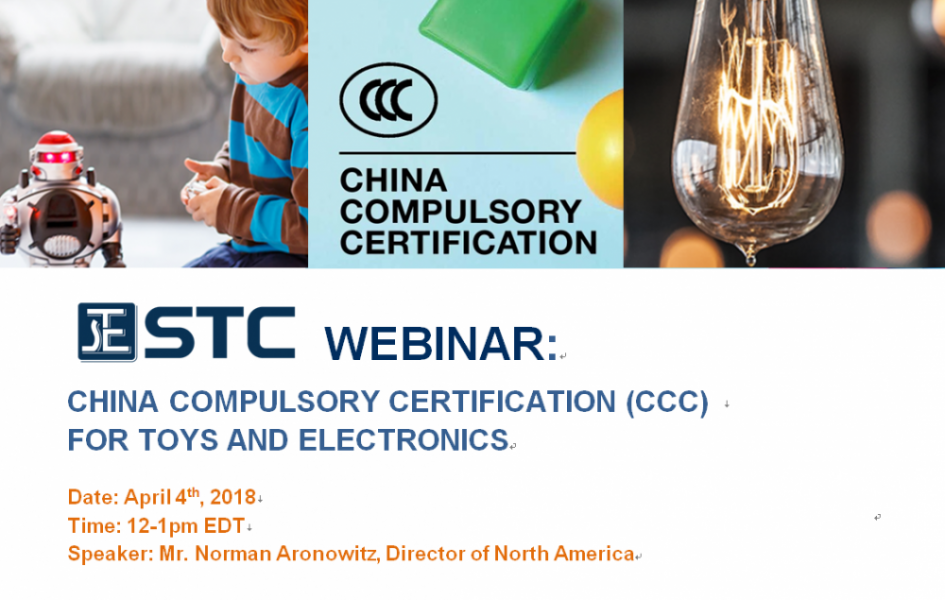 STC Webinar: China Compulsory Certification (CCC) for Toys and Electronics