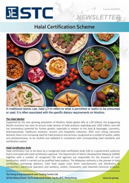 CFD Newsletter_Halal Certification_mcd-page-001.jpg