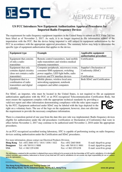 2018_01 US FCC Introduces New Equipment Authorization Approval Procedures for Imported Radio Frequency Devices.jpg
