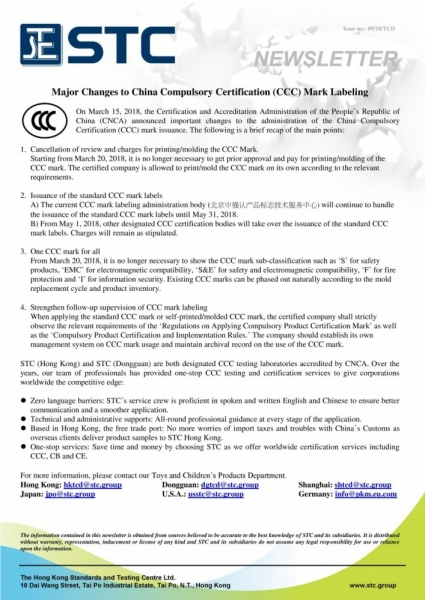 TCD 2018_09 Major Changes to China Compulsory Certification (CCC) Mark Labeling-page-001.jpg