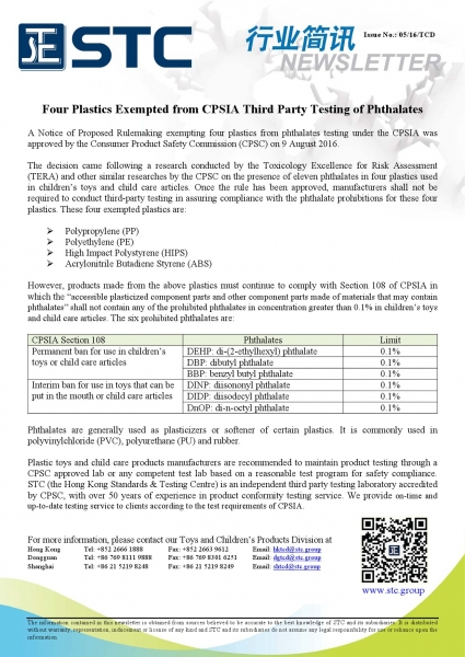STC, Four Plastics Exempted from CPSIA Third Party Testing of Phthalates, CPSIA豁免四种塑料中邻苯二甲酸酯第三方检测,