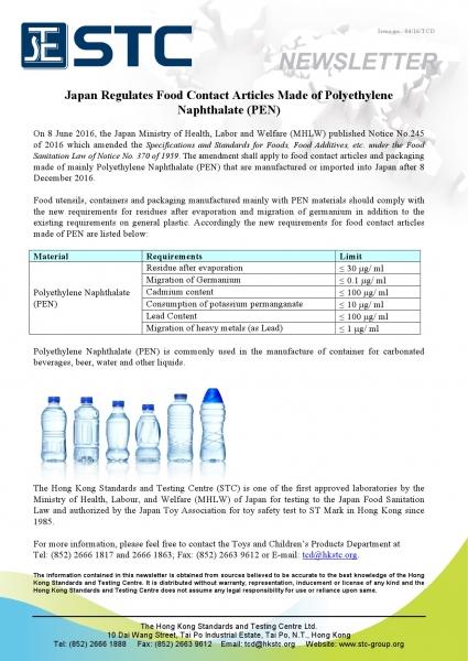 STC, Japan Regulates Food Contact Articles Made of Polyethylene Naphthalate (PEN),