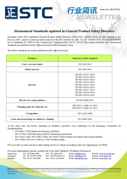 STC, Harmonized Standards updated in General Product Safety Directive,