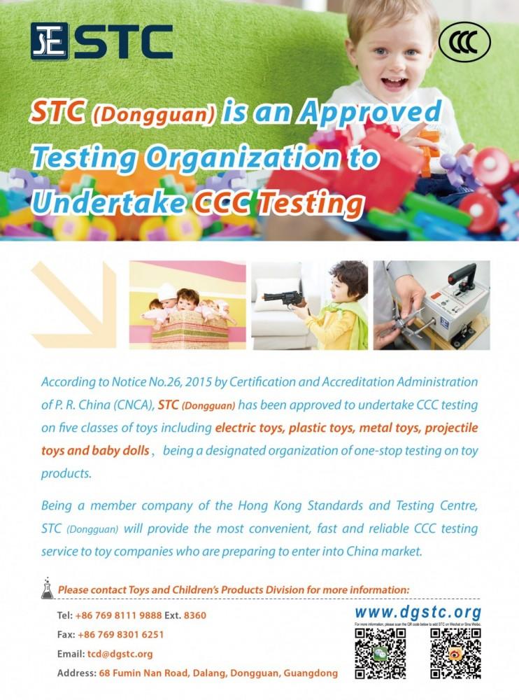 DGTCD_Flyer_中国强制性产品认证CCC指定实验室_v1_页面_2.jpg