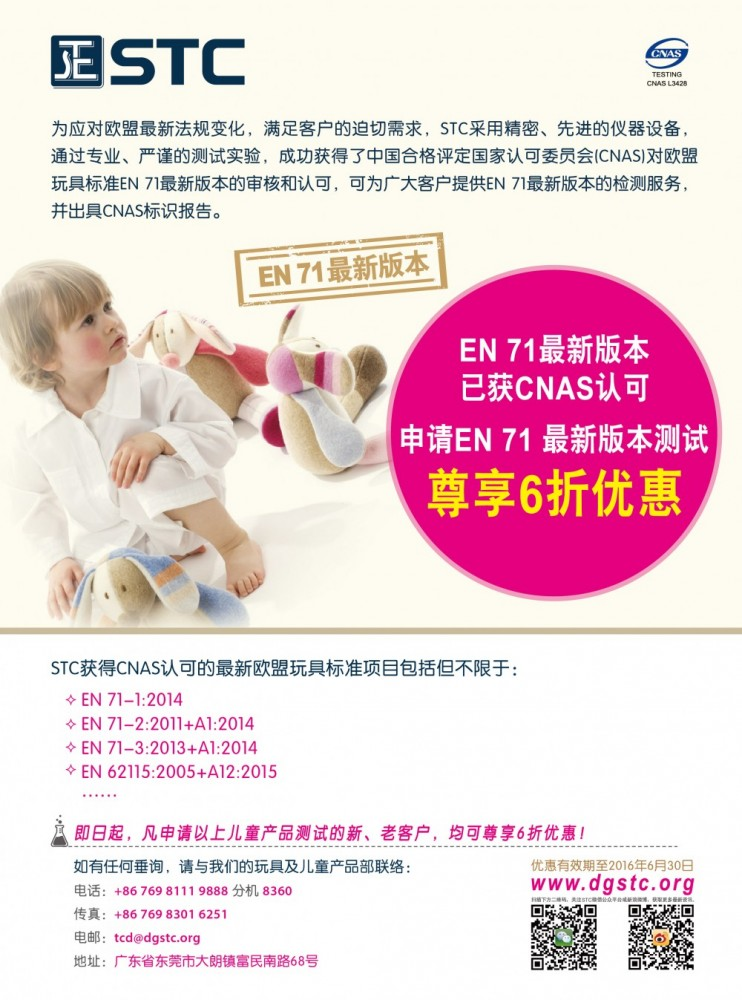 DGTCD_Flyer_EN 71 Promotion_v1_页面_1.jpg