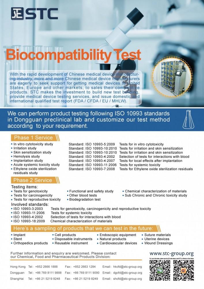 CFD_Flyer_生物相容性测试_页面_2.jpg