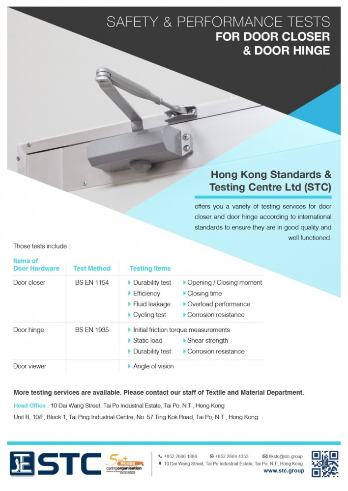 160929-TMDF0060 - Safety & Performance Tests for Door Closer and Door Hinge-1.jpg