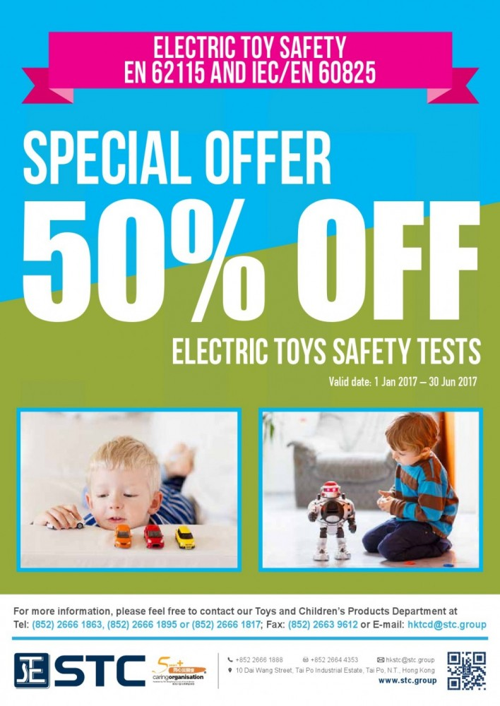 Special OFFER_electric toys2017-1.jpg