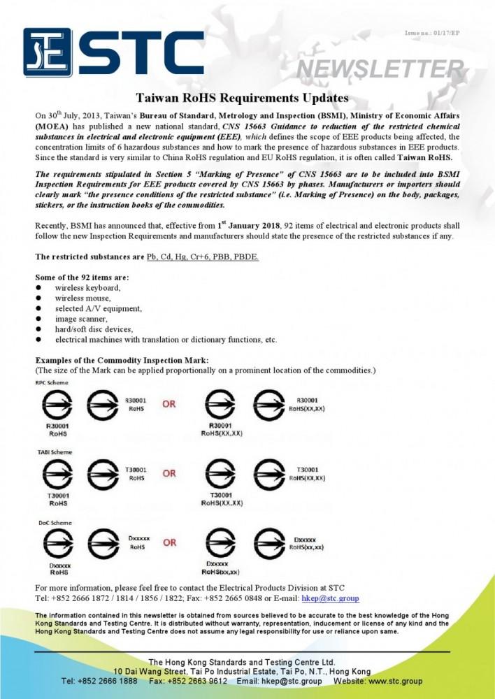 guideline taiwan Guidelines for the mofa taiwan scholarship program promulgated by mofa letter wai yan zhuan zi no10146001650 on february 10, 2012.