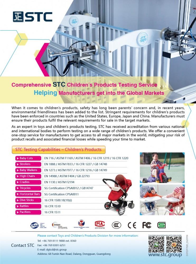 TCD_Flyer_STC提供全面儿童产品测试服务 助您开拓国际市场_v4_页面_2.jpg