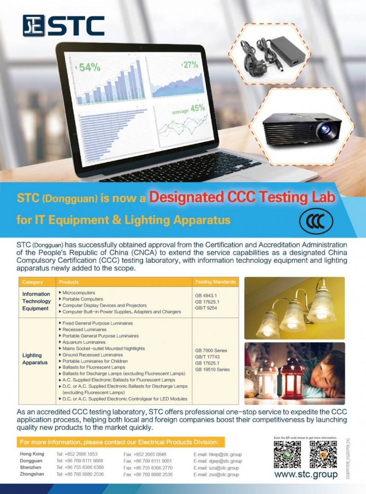 EP flyer_1701_CCC Testing on IT Equipment & Lighting Apparatus_V4_页面_2.jpg