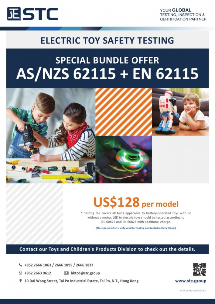 HKTCDF1801_AS 62115 + EN 62115 bundle offer flyer_2018jan_o-1.jpg
