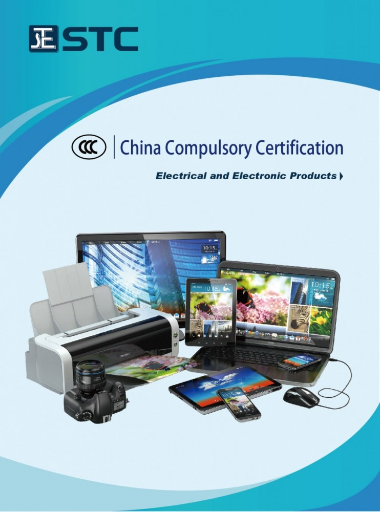 EP Brochure_CCC_Eng_v9_页面_1.jpg