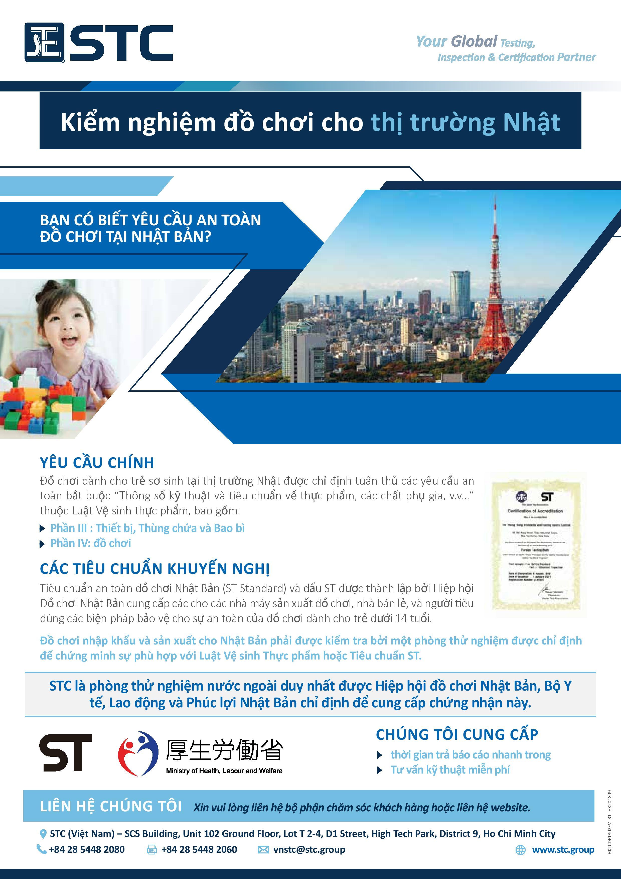 Test Your Toys For The Japan Market (VN).jpg