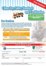140610_Seminar invitation_English.jpg