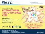 201804_HKTCD_TokyoToyShow_eInvite_EN-01.jpg